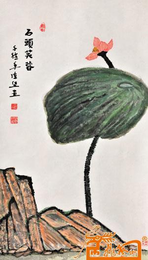 陈坚-石头芙蓉 国画-淘宝-名人字画-中国书画服务
